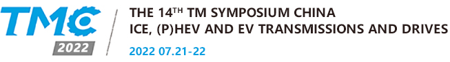 The 12th Transmission Symposium China (TMC2020)